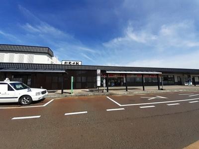 新発田駅まで1918m