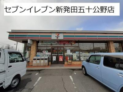 セブンイレブン新発田五十公野店まで758m