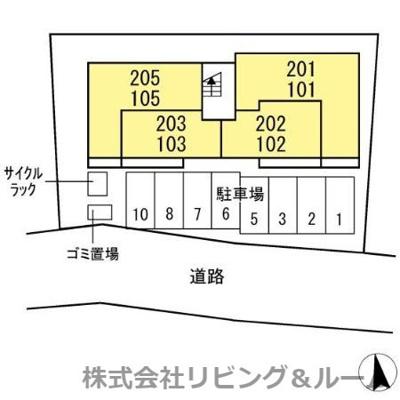 【その他共用部分】(仮)キューブ鉢形台