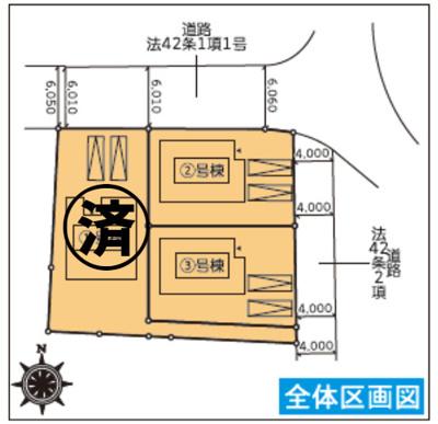 【区画図】新築建売 二戸福岡第1 2号棟