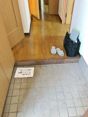 【玄関】モンテラード