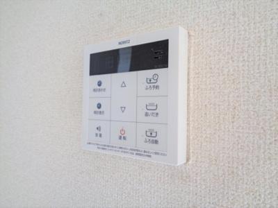 【浴室】サンモール川口 C棟