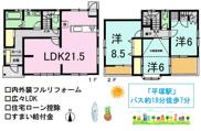 平塚市片岡 中古戸建 40.23坪の画像