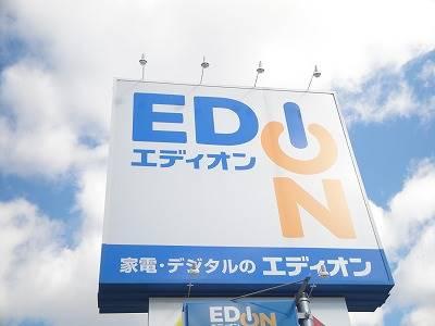 エディオン堺石津店 798m
