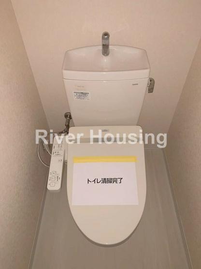 【トイレ】長興新中野マンション