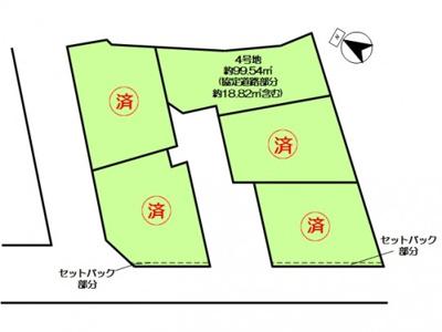 【区画図】甲陽園日之出町 4号地 新築戸建