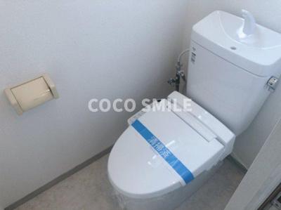 【トイレ】ベルハウス井田