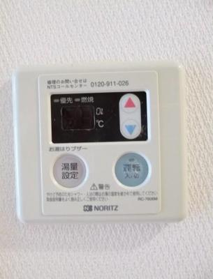【設備】ヌーヴェル・コート西新宿