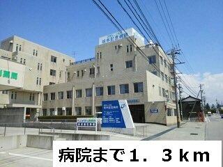 坂本記念病院まで1300m