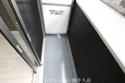 【バルコニー】ミルフルール壱番館
