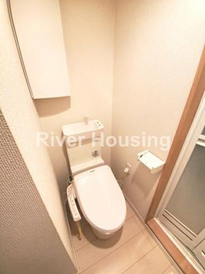 【トイレ】プロスパーマンション鷺宮