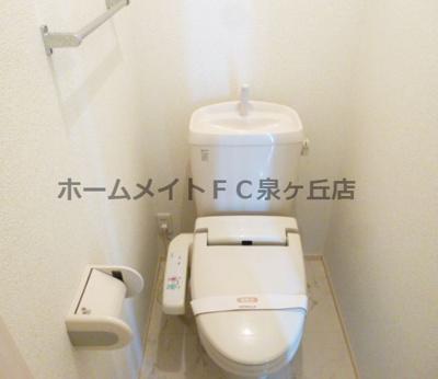 【トイレ】エスト・ファヴォーラ