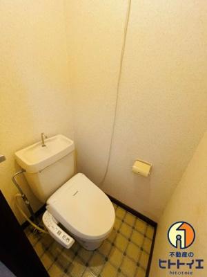 【トイレ】メゾン山下2