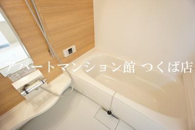 【浴室】ラヴィーヌみどりの