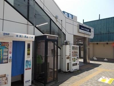 京成線八千代台駅まで330m