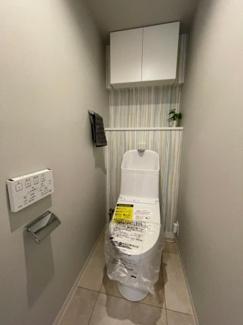 【トイレ】横浜マリンハイツ1号館 2LDK+WIC リフォーム済