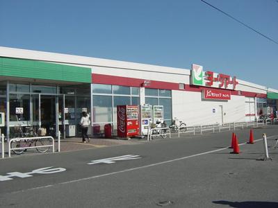 ヨークマート妻沼店まで591m
