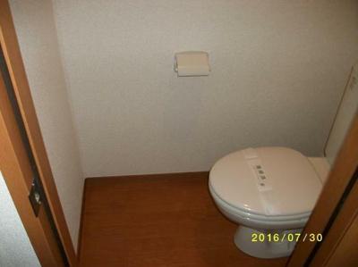 【トイレ】サンモール小机I