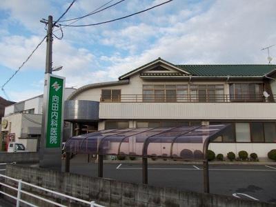 向田内科医院まで750m