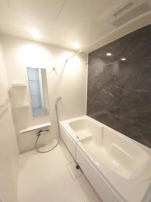 【浴室】サンテールⅣ