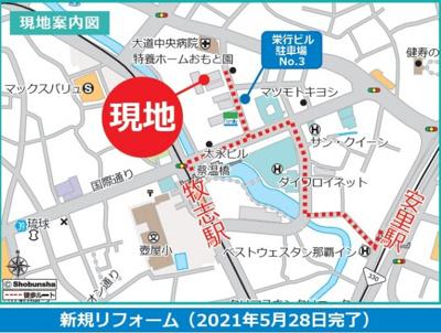 【地図】メゾン高倉安里