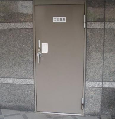 【その他】ルーブル恵比寿サウスガーデン