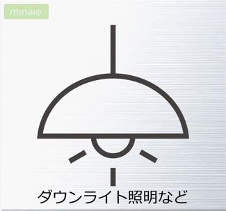 【内装】限定一区画 WIC 書斎 インナーバルコニー 習志野市鷺沼4
