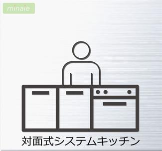 【キッチン】限定一区画 WIC 書斎 インナーバルコニー 習志野市鷺沼4