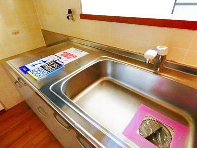 【キッチン】メゾンディジェーム