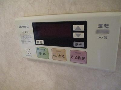 【発電・温水設備】アール・フォーレ戸畑駅東1番館(No.760)