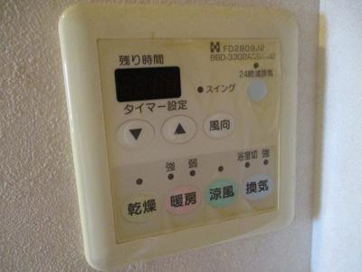 【冷暖房・空調設備】アール・フォーレ戸畑駅東1番館(No.760)