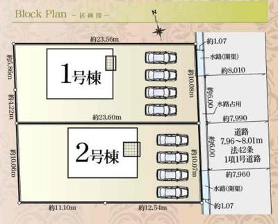 【区画図】浜松市南区瓜内町 10期 新築一戸建て 1号棟 AN
