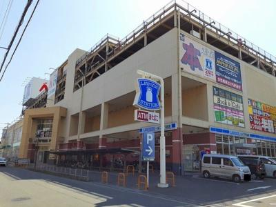 フタバ図書アルティ福山店まで290m