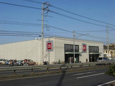 ユニクロ福山明神店まで400m
