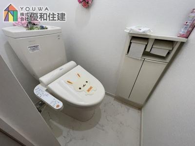 【トイレ】神戸市西区伊川谷町有瀬 平成24年築の戸建住宅