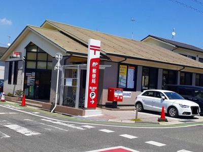福山新涯郵便局まで550m