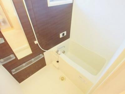 【浴室】ボナール緑井