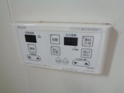 【設備】テラスパリオ