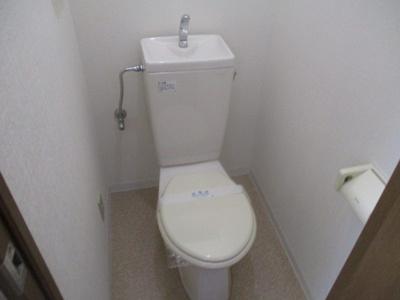 【トイレ】シティハイツ浪速