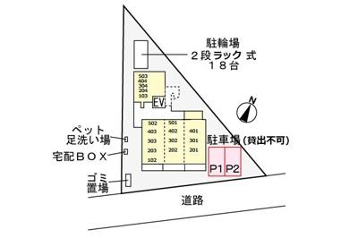 【その他】メゾン幸