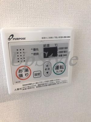 【設備】ハーモニーテラス竹の塚イースト