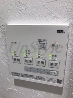 【設備】メゾン・ド・ソレイユ三ノ輪