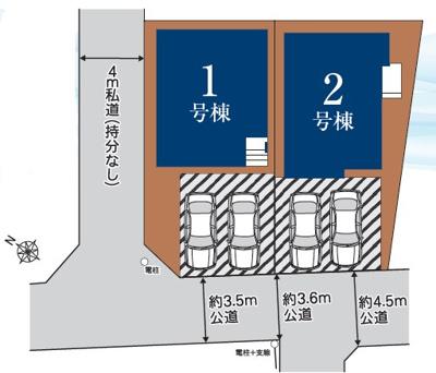 【区画図】北本市緑~新築分譲住宅~