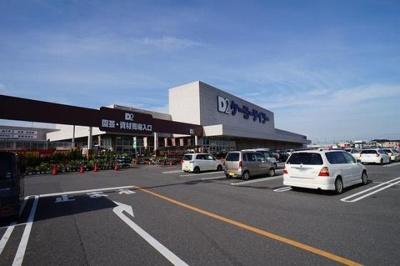 お買い物に便利なショッピングセンター近く