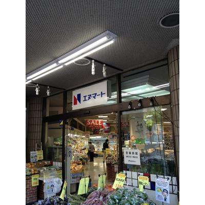 ショッピングセンター「エヌマート新三河島まで113m」エヌマート新三河島
