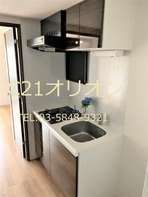 【キッチン】MAXIV練馬