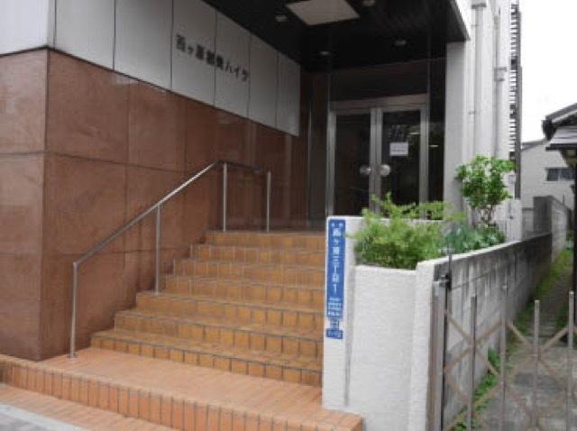 【エントランス】西ヶ原創美ハイツ