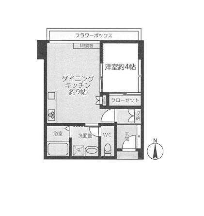川口アパートメント