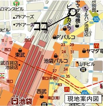 【地図】28山京ビル