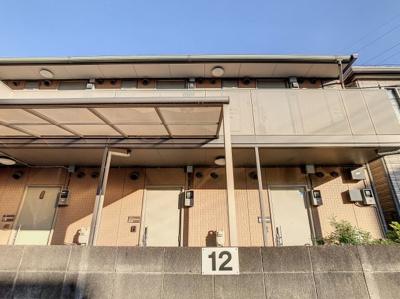 東海道線「川崎駅」の賃貸アパートです。